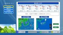 データ放送(天気予報)